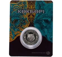 Казахстан 100 тенге 2018. Небесный волк