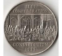Канада 1 доллар 1982. 115 лет конституции Канады