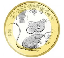 Китай 10 юань 2020. Год крысы