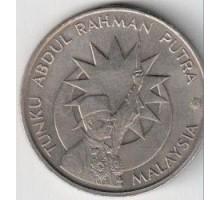 Малайзия 1 ринггит 1982. 25 лет Независимости