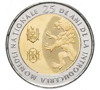 Молдова 10 лей 2018. 25 лет национальной валюте