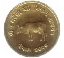 Непал 10 пайс 1971. ФАО