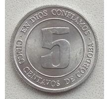 Никарагуа 5 сентаво 1974. ФАО