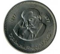 Пакистан 1 рупия 1977. 100 лет со дня рождения Аллама Мухаммада Икбала