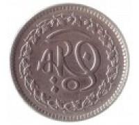 Пакистан 1 рупия 1981. 1400 лет Хиджре
