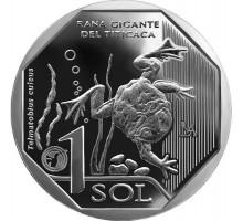 Перу 1 соль 2019. Фауна Перу - Водная лягушка Титикака