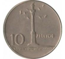 Польша 10 злотых 1965. 700лет Варшаве. Колонна Сигизмунда