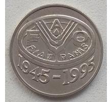 Румыния 10 лей 1995. ФАО