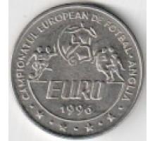 Румыния 10 лей 1996. Чемпионат Европы по футболу 1996