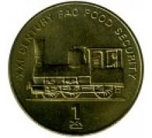 Северная Корея 1 чон 2002. ФАО - паровоз
