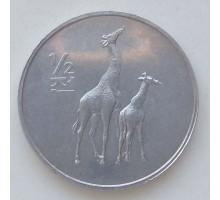 Северная Корея 1/2 чона 2002. Мир животных - Жираф