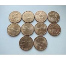 США 1 доллар 2000-2017. Сакагавея. Набор 10 монет