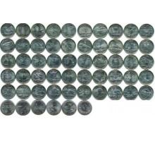 США 25 центов 1999-2009. Квотеры Штаты и территории. Набор 56 монет