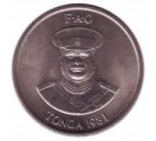 Тонга 10 сенити 1981-1996. ФАО