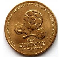 Украина 1 гривна 2012. Чемпионат Европы по футболу в Украине и Польше