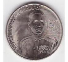 Филиппины 1 песо 2016. 150 лет со дня рождения Исидро Торреса