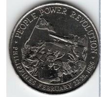 Филиппины 10 писо 1988. Жёлтая революция