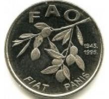 Хорватия 20 лип 1995. ФАО
