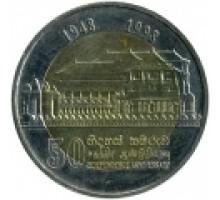 Шри-Ланка 10 рупий 1998. 50 лет независимости