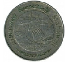 Шри-Ланка 2 рупии 1981. Дамба Махавели