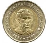 Эквадор 1000сукре1997. 70 лет Центробанку