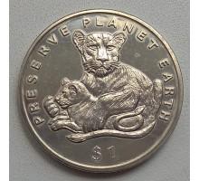 Эритрея 1 доллар 1995. Берегите планету Земля - Львы