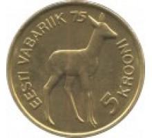 Эстония 5 крон 1993 75 лет Эстонской республике