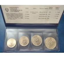 Югославия 1970-1976. ФАО. Набор 4 монеты