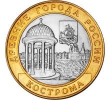10 рублей 2002. Кострома
