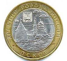 10 рублей 2003. Псков