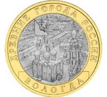 10 рублей 2007. Вологда ММД