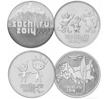 25 рублей. Олимпийские Игры, Сочи 2014. Набор 4 шт