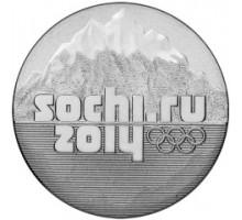 25 рублей 2014. Олимпийские Игры, Сочи 2014 - Эмблема. Горы