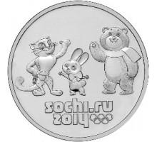 25 рублей 2012. Олимпийские Игры, Сочи 2014 - Талисманы