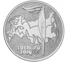 25 рублей 2014. Олимпийские Игры, Сочи 2014 - Факел