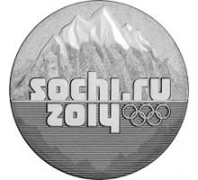25 рублей 2011. Олимпийские Игры, Сочи 2014 - Эмблема. Горы