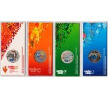 25 рублей. XXII зимние Олимпийские Игры. Сочи 2014. Цветные. Набор 4 шт