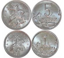 Набор 1 копейка + 5 копеек 2014 г. (выпущенные для Крыма)