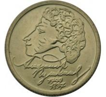 1 рубль 1999. Пушкин ММД