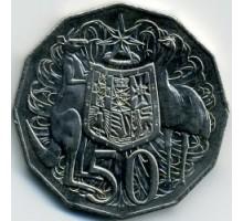 Австралия 50 центов 1999-2017