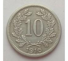 Австрия 10 геллеров 1916