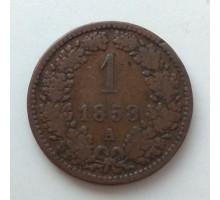 Австрия 1 крейцер 1858
