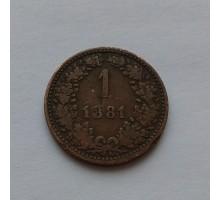 Австрия 1 крейцер 1881