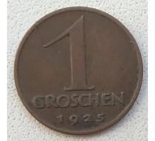 Австрия 1 грош 1925