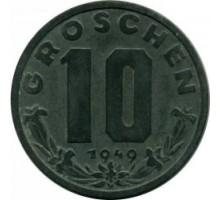 Австрия 10 грошей 1947-1949