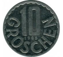 Авcтрия 10 грошей 1951-2001