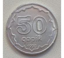 Азербайджан 50 гяпиков 1992-1993