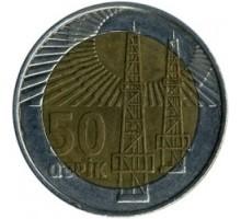 Азербайджан 50 гяпиков 2006