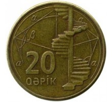 Азербайджан 20 гяпиков 2006