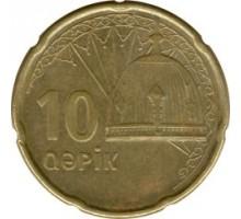 Азербайджан 10 гяпиков 2006 - 2010